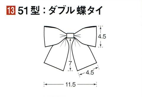 スクール/ネクタイ&リボン/綾ストライプ