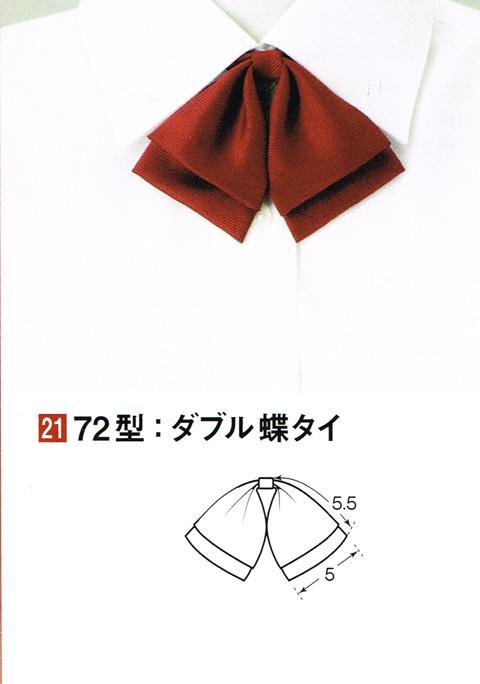 スクール/小学生・園児用ネクタイ&リボン/綾ストライプ