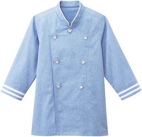 ボンユニ/デザインシャツ(七分袖)[男女兼用]/ブルー(14)