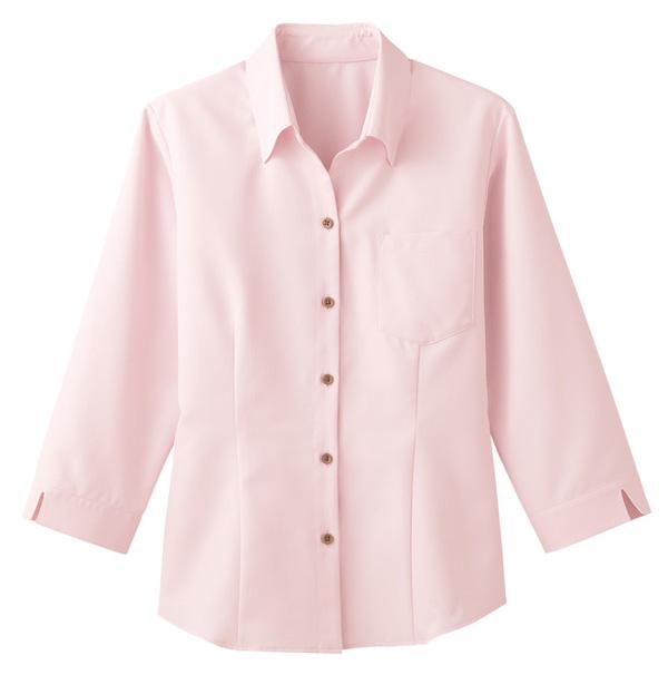 B2/ベルカラーシャツ[女]