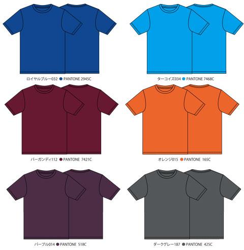 プリントスター/Tシャツ/3.5オンス インターロックドライTシャツ