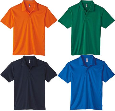 プリントスター/Tシャツ/3.5オンス インターロックドライポロシャツ