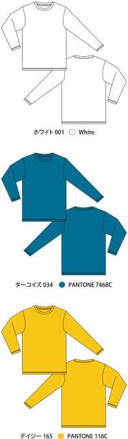 プリントスター/長袖Tシャツ/3.5オンス インターロックドライ長袖Tシャツ