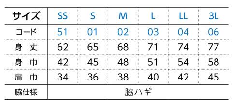 プリントスター/タンクトップ/3.5オンス インターロック ドライノースリーブ