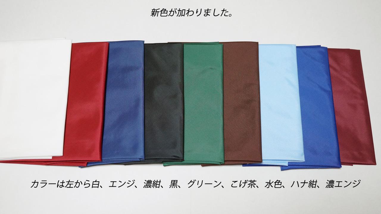 ナイロン三角スカーフ
