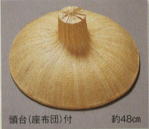 市女笠(頭台付)/約48cm