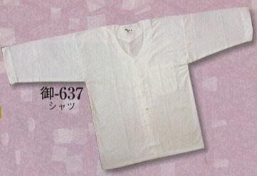 本ダボシャツ/御