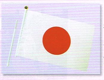 世界の国旗ポータブルフラッグ