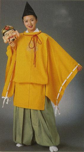 恵比寿衣裳