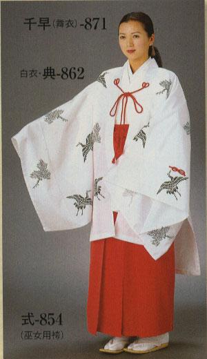 千早(舞衣)白地×鶴