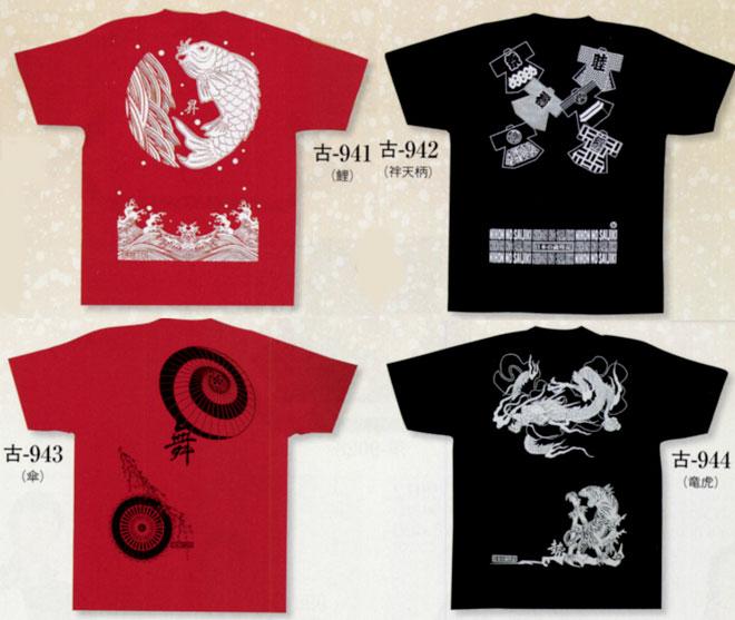 Tシャツ/古