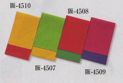 別織半巾帯/阪