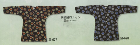 家紋鯉口シャツ/望