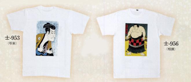 Tシャツ/士