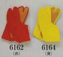 日本の歳時記/カラー足袋(ゴム底)