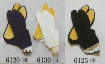 日本の歳時記/ゴム底付足袋