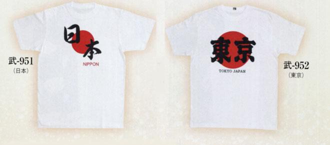 Tシャツ/武