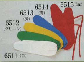 カラー手甲