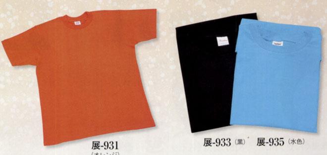 Tシャツ/展