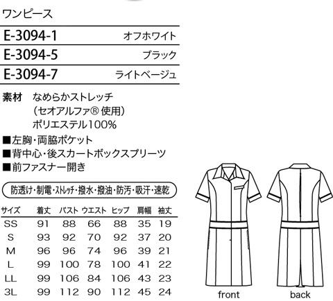 シロタ/ワンピース