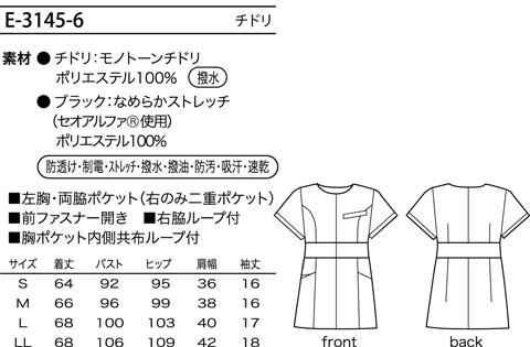 シロタ/ジャケット